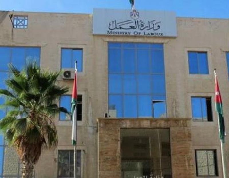 العمل تنفي تشغيل أردنيين في إسرائيل