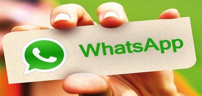 الأمن يعلن عن رقم 'واتس اب' للتبليغ عن سلبيات احتفالات