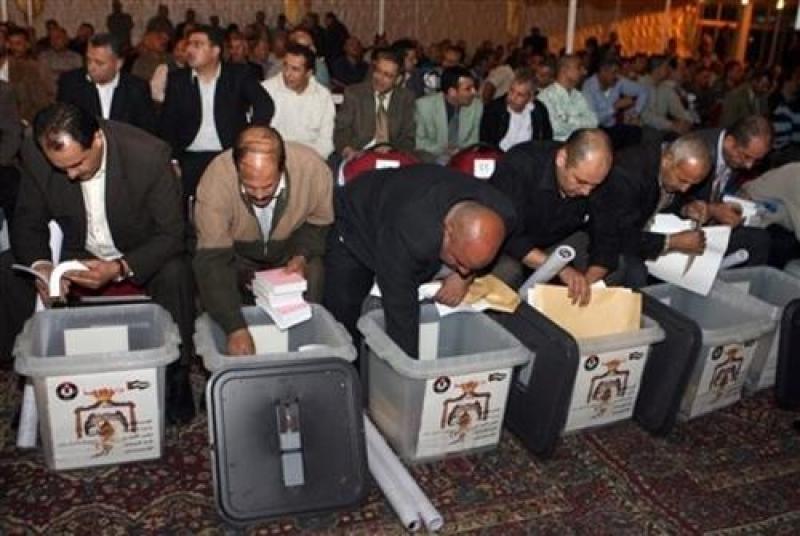 إقرار احتياجات الانتخابات النيابية المقبلة
