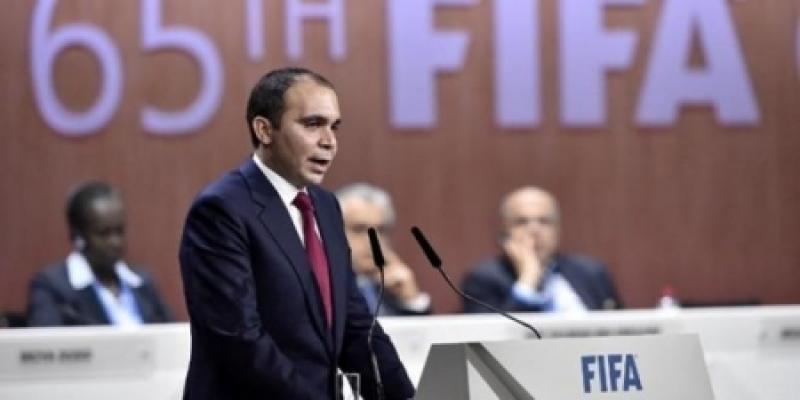 الأمير علي.. اختيار الشخص الخاطئ لرئاسة الفيفا يعني