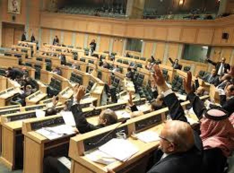 النواب يمنع حمل الجنسية غير الأردنية لعضو أو رئيس
