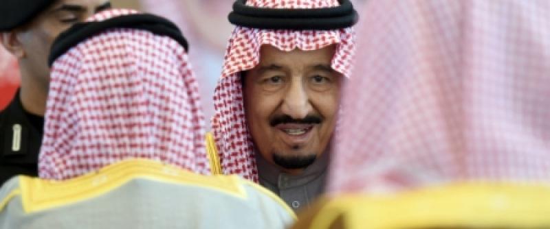 أوامر ملكية سعودية تعفي عدداً من المسؤولين من مناصبهم
