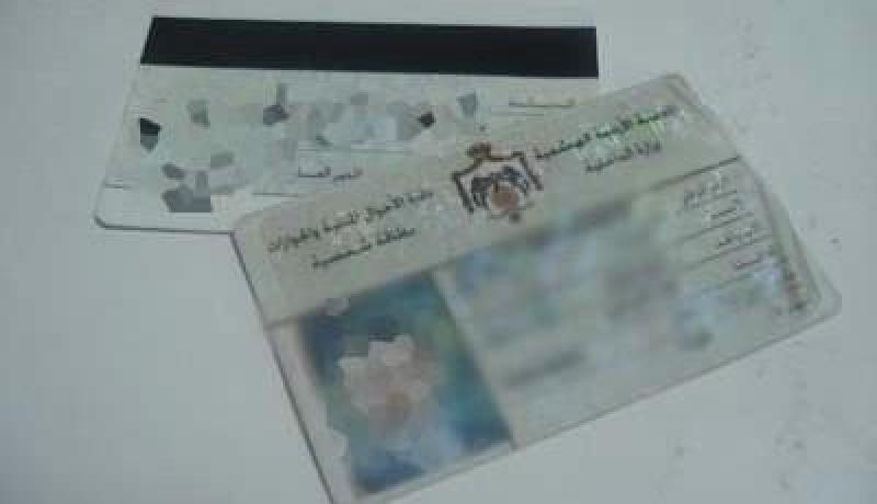 3 سنوات لمن يحتفظ بالبطاقات الإنتخابية