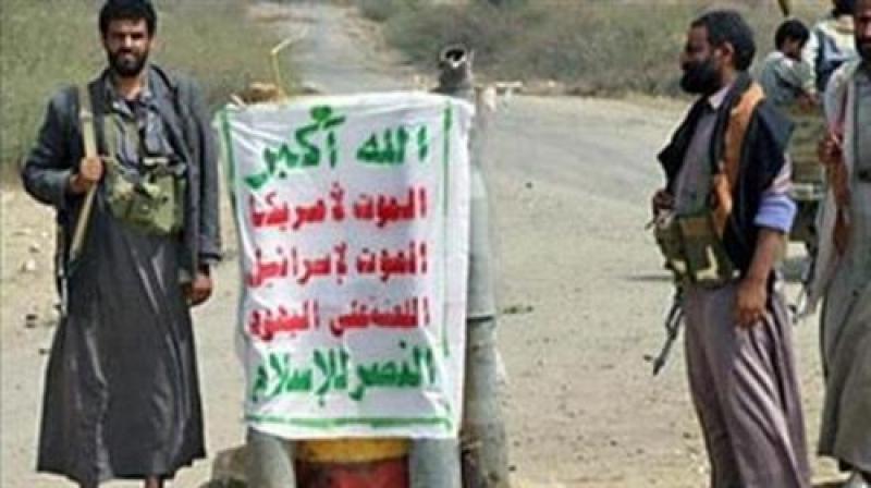 إسرائيل تنقل 17 يهوديًا من اليمن في