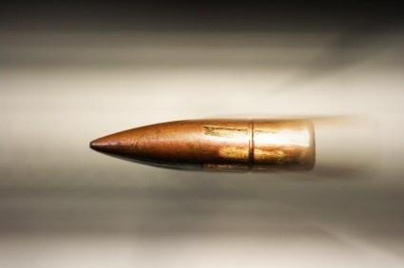 اربد: اصابة سيدة برصاصة طائشة