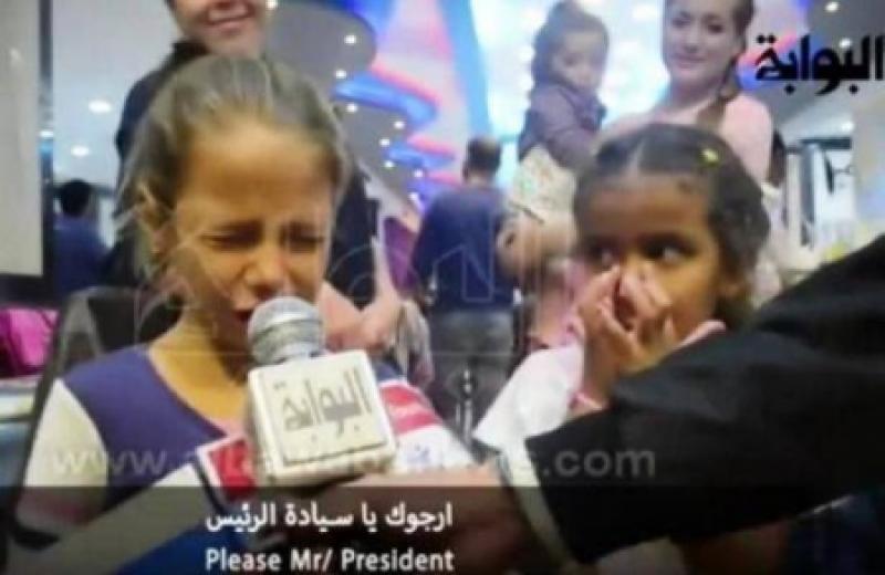 بالفيديو...طفلة روسية تتوسل بوتين باكية... ماذا قالت له؟