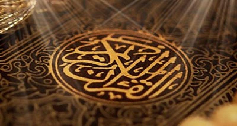 4 أدلة من القرآن تثبت أن داعش لا يتبع الإسلام