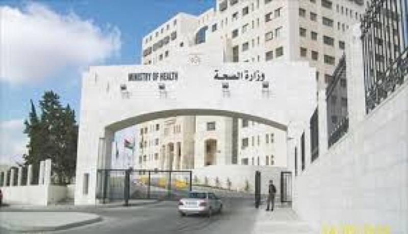 اغلاق 18 عيادة اسنان و14 مركز بصريات في اربد