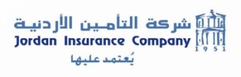شركة التأمين الأردنية تحصل على جائزة مجلةWorld Finance Global Insurance
