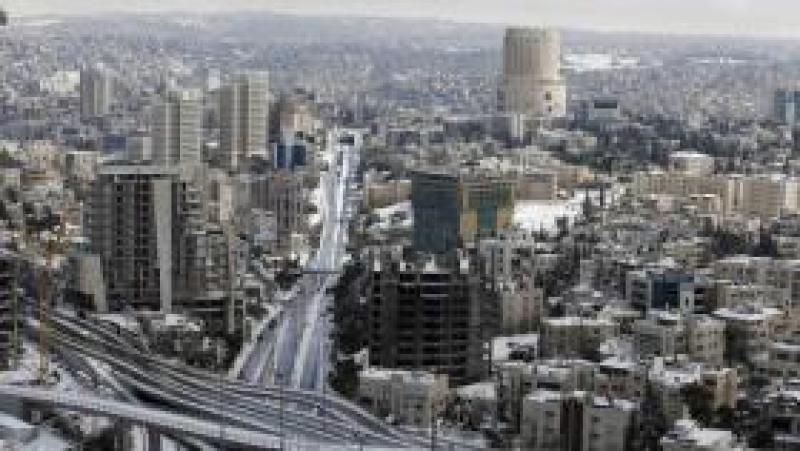 عمّان في المركز 120 بقائمة أفضل مدينة عالمية للعيش