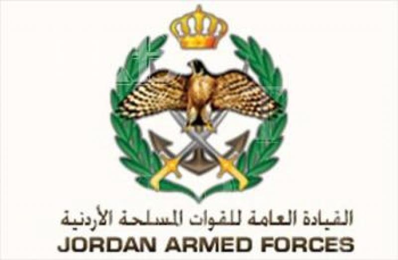 اعلان صادر عن القيادة العامة للقوات المسلحة الأردنية – الجيش العربي