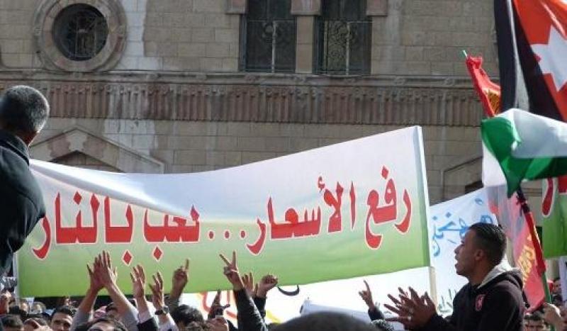 الاردن: الشارع يغلي ومجلس النواب بدأ ينتفض بوجه الحكومة