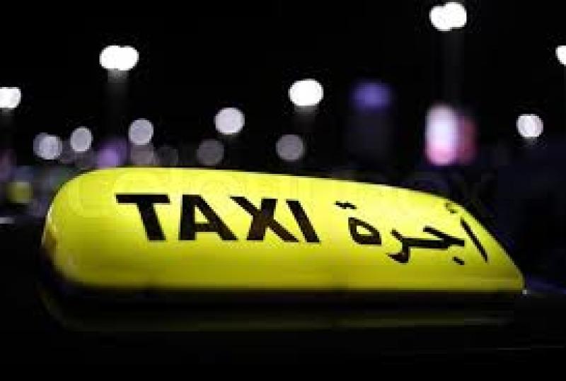 القبض على سائق تاكسي قام بـ
