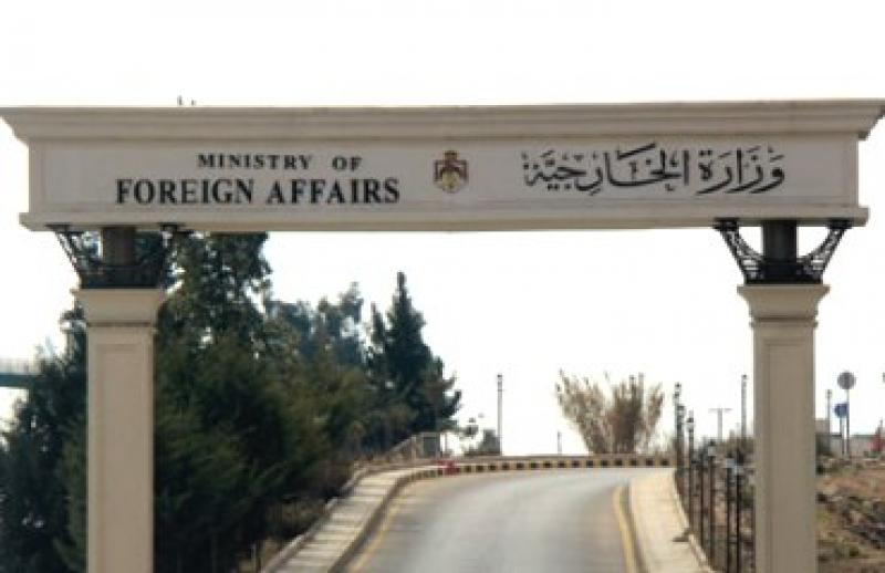 وزارة الخارجية تنفي الإعتذار لدولة الكيان الصهيوني