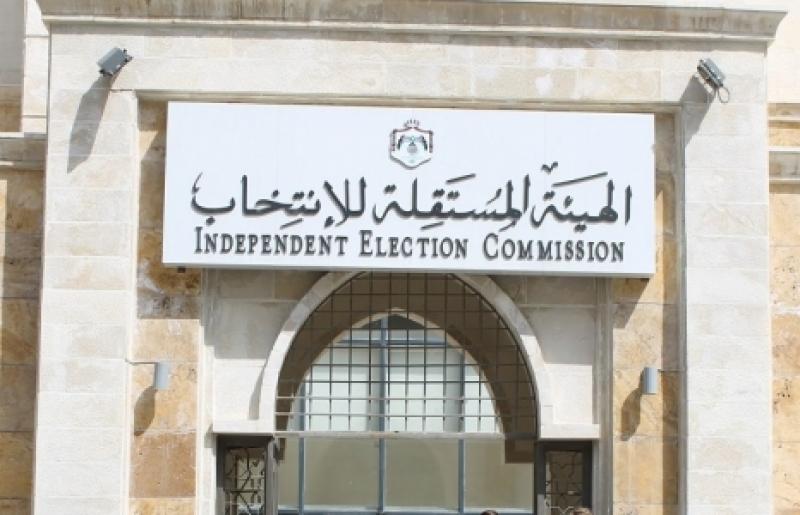 عرض جداول الناخبين الجمعة