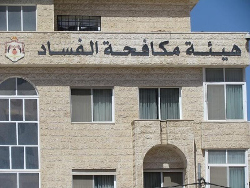 احالة احدى شركات الاسكان الى المدعي العام بشكوى من مواطن سعودي